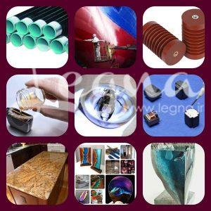 چند مورد از کاربردهای رزین اپوکسی