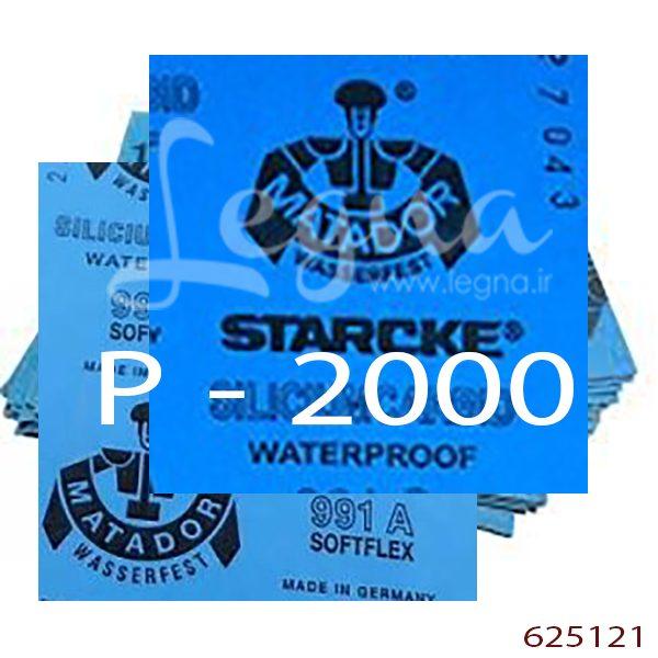 سنباده ورقی 2000